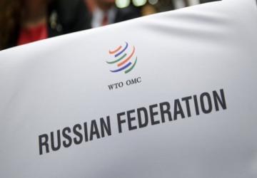 Rusya artık Dünya Ticaret Örgütü üyesi
