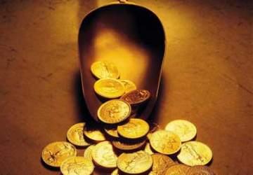 Altının onsu 1.750 dolar sınırında seyrediyor