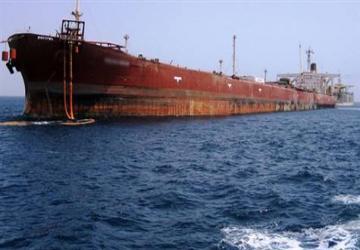 Petrolün haberini yerli gemi verecek