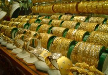 Altının gramı 93,40 TL'ye geriledi
