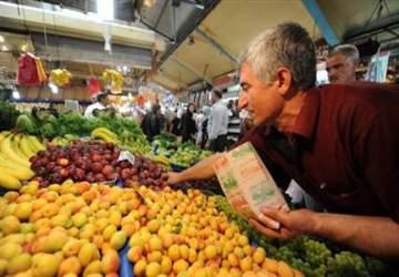 Mayıs ayı enflasyonu beklenenden az