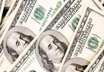 Dolar tarihi rekor kırdı, Merkez ihale açtı