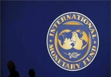 IMF: Dış açık, Türkiyenin hız sınırı