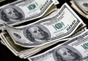Dolar, Merkezin toplantı kararıyla düştü