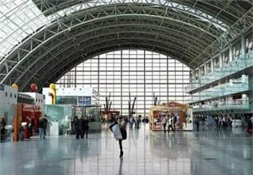 3. havalimanına Hazine garantisi yok