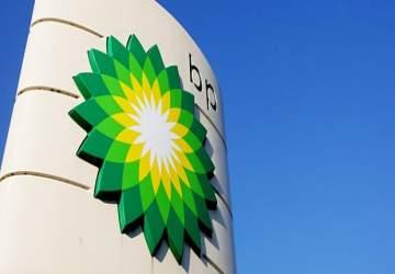 BP, Türkiyeden çekilecek mi?