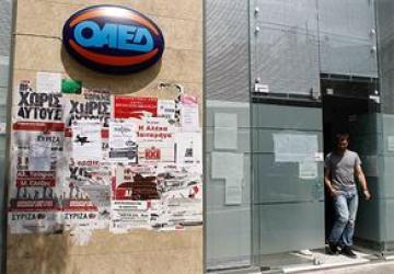 Yunanistan'da işsizlik dudak uçuklatıyor!